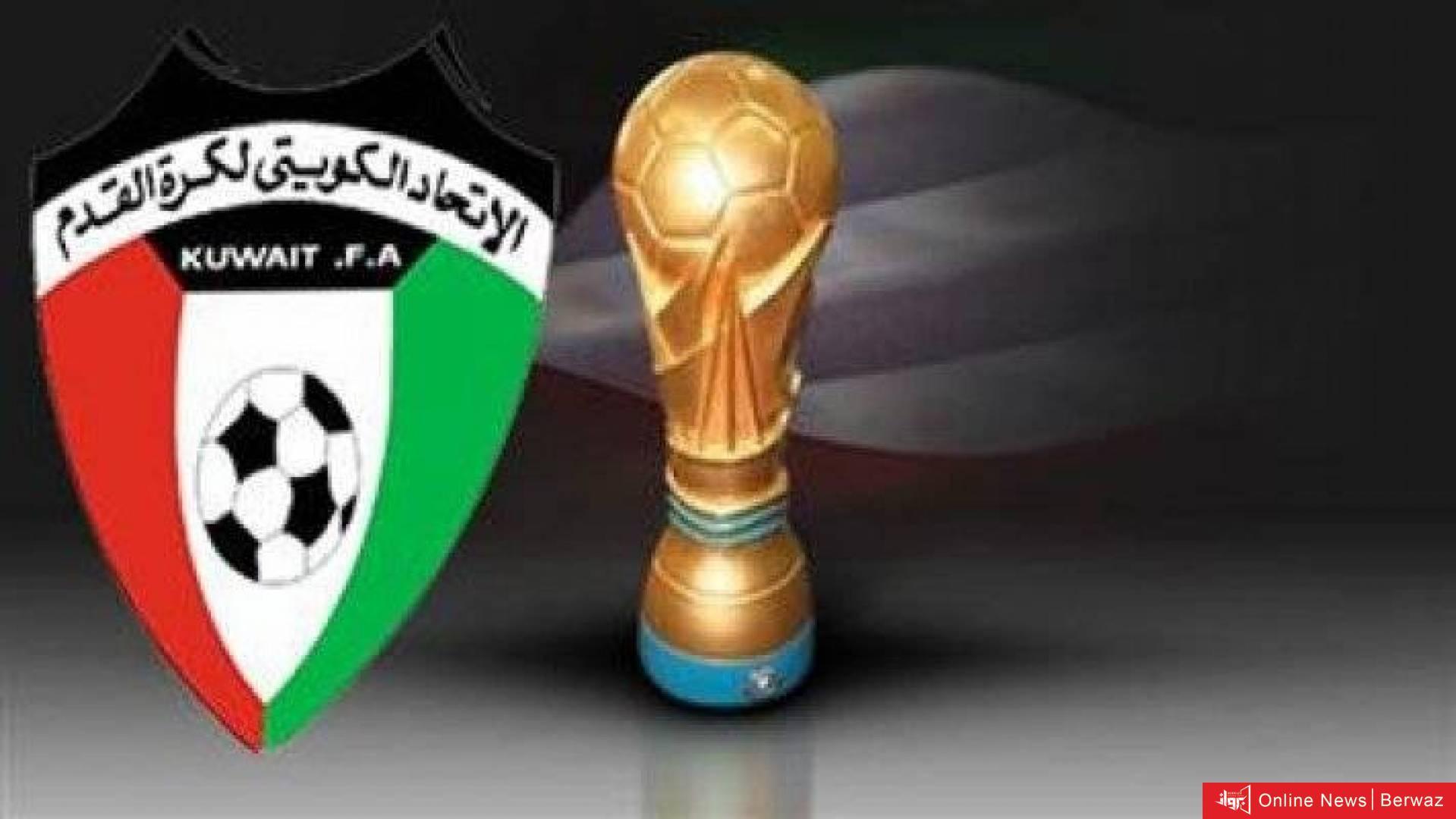 a5ac6189 bcbb 4b79 9cc3 9bc6f99cbdaa 846372 highres - إتحاد كرة القدم يحدد 12 يناير موعدا للمباراة النهائية لكأس سمو ولي العهد