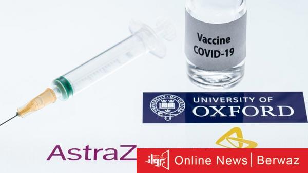 astrazeneca vaccine 3 - لقاح AstraZeneca يحصل على الموافقة البريطانية للإستخدام
