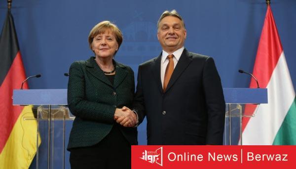 germany and hungary - ألمانيا والمجر تبدآن عملية التطعيم قبل إطلاق الاتحاد الأوروبي
