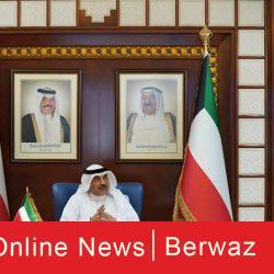 مؤسسة البترول الكويتية توضح بخصوص العاملين الحاصلين على مؤهل جامعي