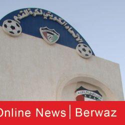 """السفارة الكويتية بالصين تناشد مواطنيها الإلتزام بالإجراءات الإحترازية للتصدي لـ""""كورونا"""""""