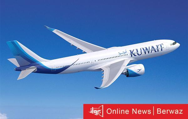 kuwaitairways - استئناف الرحلات الجوية من الكويت إلى مصر بعد توقف لمدة 4 أشهر