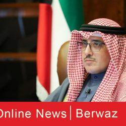 تراجع الفائض التجارى الكويتى مع اليابان بنسبة 64 فى المائة