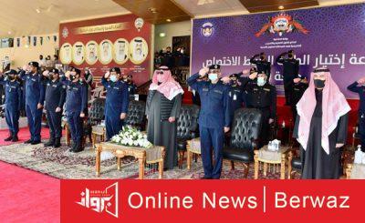 أكاديمية سعد العبدالله للعلوم الأمنية 2 400x245 - اختيار طلبة ضباط الإختصاص لأول مرة عن طريق القرعة