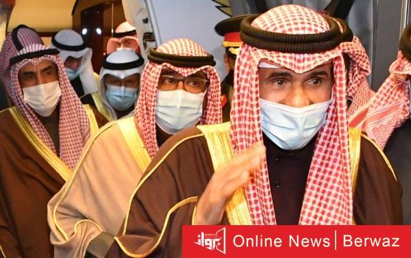 أمير البلاد يغادر السعودية - سمو أمير البلاد يعود بسلام الله إلى أرض الوطن بعد إنتهاء القمة الخليجية