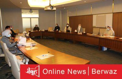 إجتماع بوزارة التربية 400x259 - إجتماع بوزارة التربية الكويتية لمناقشة تطوير المناهج وتحديد الوثائق