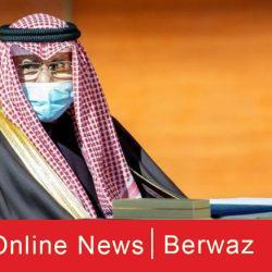 وفيات الكويت ليوم 08 يناير