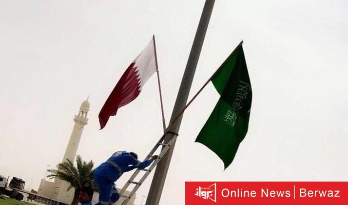 الخارجية الكويتية
