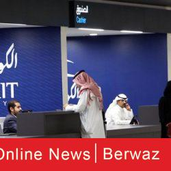 وفيات الكويت ليوم 06 يناير