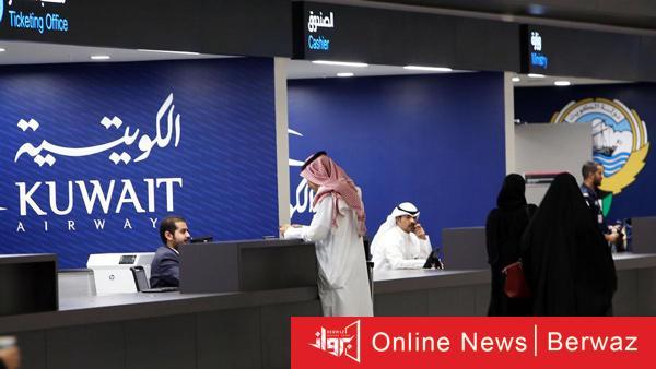 الخطوط الجوية الكويتية - مزيد المطيري رئيسا للجنة شركات الطيران العاملة في المطار