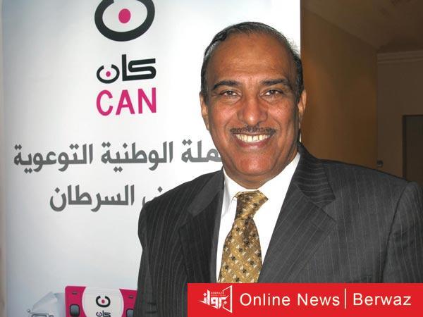 الدكتور خالد الصالح 1 - إنتهاء فعاليات حملة التوعية بسرطان الرأس والرقبة والغدة
