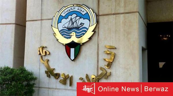 الديوان الأميري في الكويت - الديوان الأميري يعلن وفاة المغفور لها الشيخة فضاء جابر الأحمد الصباح
