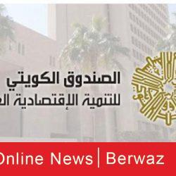 محمد صلاح يدعم قريته في مصر لتجاوز أزمة كورونا