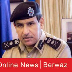 وفيات الكويت ليوم 30 يناير