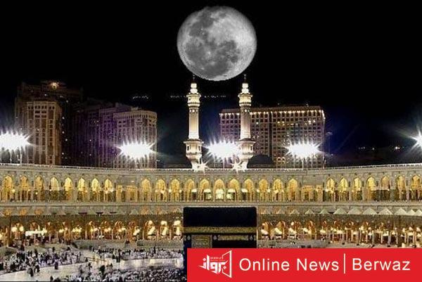 الكعبة المشرفة - ظاهرة فلكية تحدث لأول مرة فوق الكعبة المشرفة فى سماء مكة