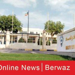 وفيات الكويت ليوم 31 يناير