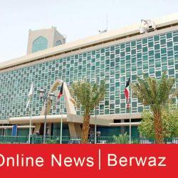 إكتشافات نفطية جديدة تقوم بها نفط الكويت