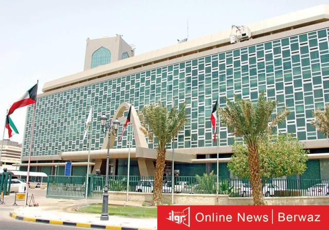المجلس البلدي الكويتى - إصدار لائحة جديدة من البلدية خاصة بإشغالات الطرق العامة