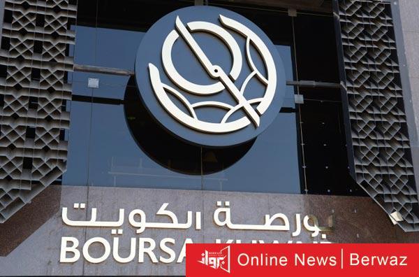 بورصة الكويت - ارتفاع المؤشر العام لبورصة الكويت لتغلق تعاملاتها على 19.91 نقطة
