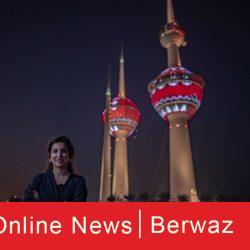 عودة انخفاض المؤشر العام لبورصة الكويت لتغلق تعاملاتها على 8.6 نقطة