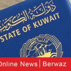 الخارجية الكويتية تتواصل مع نظيرتها الإماراتية للاحتجاج على إساءة جريدة العرب