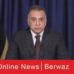 الكويت تحرز تقدماً فى إحصائية منظمة الشفافية الدولية لمكافحة الفساد