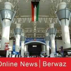 وفيات الكويت ليوم 03 يناير