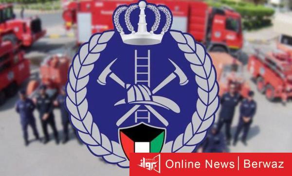 قوة الإطفاء الكويتية - الإطفاء تنجح في إنقاذ 6 محتجزين بحريق منزل في «علي صباح السالم» بينهم 5 أطفال