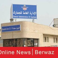 انخفاض المؤشر العام لبورصة الكويت لتغلق تعاملاتها عند 33.4 نقطة