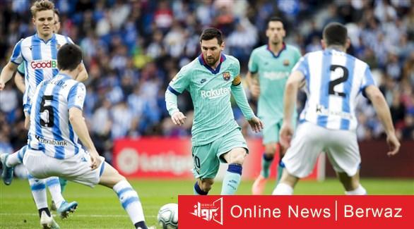 ليونيل ميسي أرشيف - برشلونة يواجه ريال سوسييداد ضمن أبرز المباريات العربية والعالمية اليوم الأربعاء