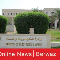وزارة الأوقاف تعلن عن إجازة إجبارية للمكلفين