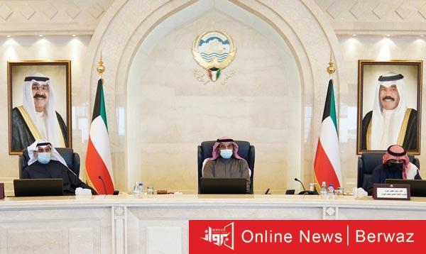 مجلس الوزراء الكويتي3 - إنعقاد الإجتماع الأسبوعى لمجلس الوزراء الكويتى