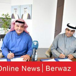 إجتماع بوزارة التربية الكويتية لمناقشة تطوير المناهج وتحديد الوثائق