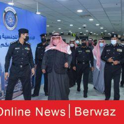 وفيات الكويت ليوم 07 يناير