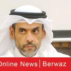وفيات الكويت ليوم 27 يناير