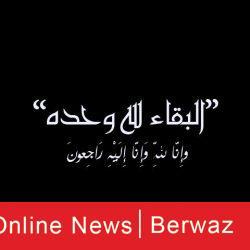 الهلال الأحمر الكويتي يتبرع بسيارتي إسعاف للهلال الأحمر الفلسطيني