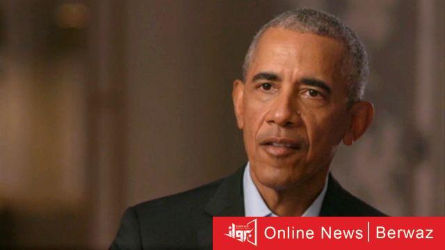 115508753 obama - أوباما يستنكر اقتحام الكونغرس: لحظة مخزية وعارا على أمتنا لكننا سنخدع أنفسنا إذا تعاملنا على أنه مفاجأة تامة