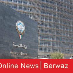 وفيات الكويت ليوم 12 يناير