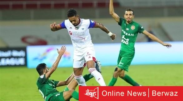2021122101331202XG - الشارقة يصارع شباب الأهلي على بطولة كأس سوبر الخليج ضمن أبرز المباريات العربية والعالمية اليوم