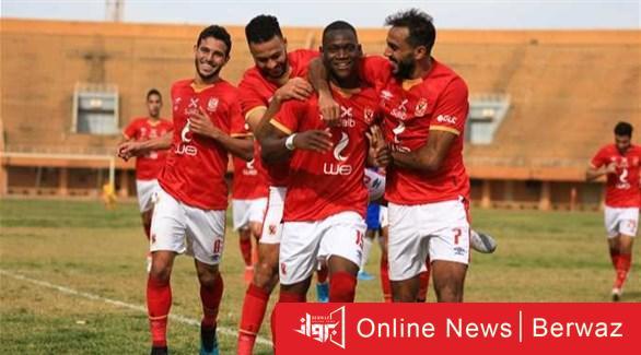202115101815166DE - الأهلي المصري وسونيديب النيجيري يتنافسان اليوم ضمن أبرز المباريات العربية والدولية