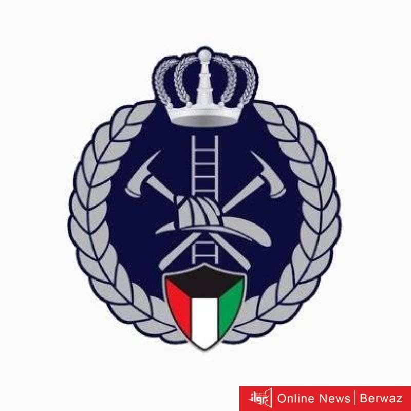 876214 - «الإطفاء» تعلن عن حريق بمنطقة ارحيه وجار جمع المعلومات حول الحادث