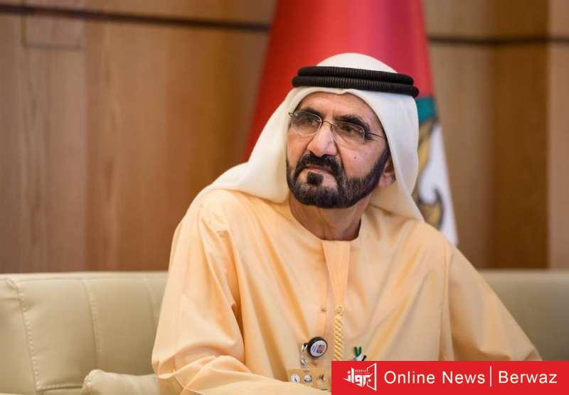 888045 - رسميا الإمارات تسمح بتجنيس المستثمرين والموهوبين والمتخصصين وعائلاتهم وفقا لشروط
