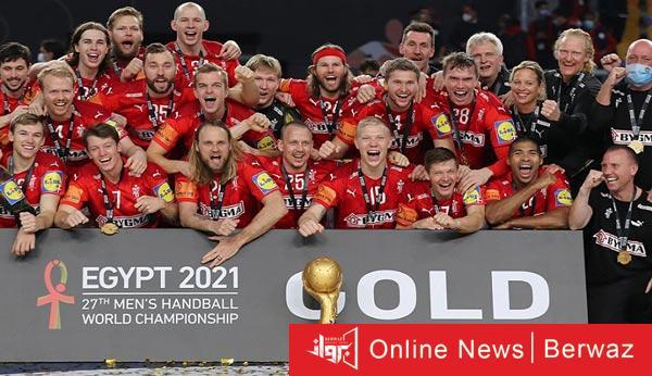 Denmark Team - الدانمارك تفوز بكأس العالم لكرة اليد مصر 2021
