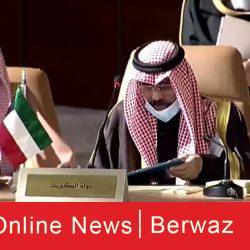الغانم يهنئ القيادة السياسية وشعوب مجلس التعاون بالمصالحة الخليجية