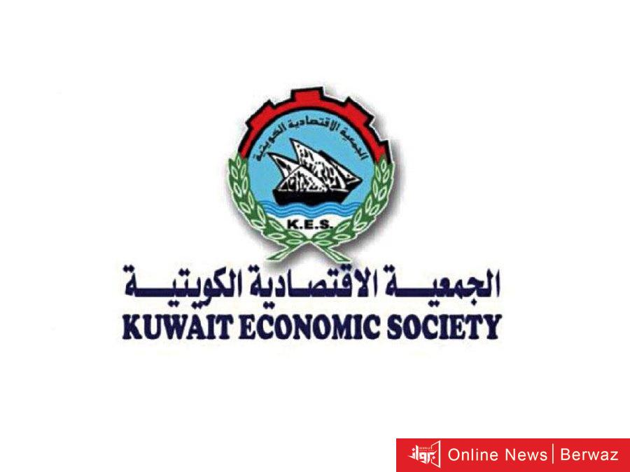 ErXdk0OW8AIi1K4 - الجمعية الإقتصادية:  ليس من حق هذا الجيل التصرف بأموال الأجيال القادمة بهذه اللامسؤولية!