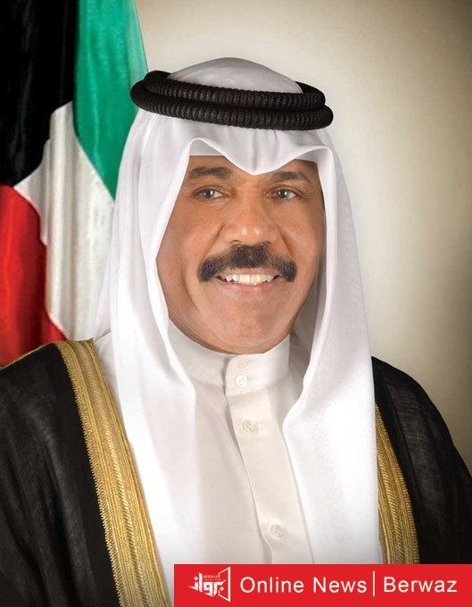 EsfX 0dXcAAgpQF - تعازي أميرية كويتية حارة لخادم الحرمين الشريفين بوفاة والدة محمد بن عبدالرحمن