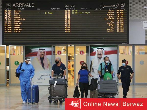 Kuwait Airport 1 - تفعيل منصة إلكترونية لتسهيل عودة العمالة المنزلية إلى الكويت