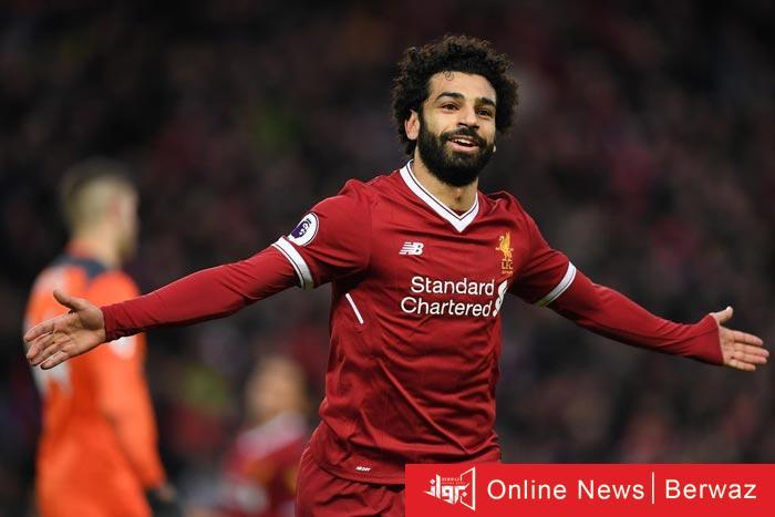 Mo Salah - صلاح في مقدمة التشكيل المثالى لعام 2020 باختيار فرانس فوتبول