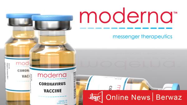 Moderna Vaccine - وكالة الأدوية الأوروبية تصرح باستخدام لقاح موديرنا المضاد لكورونا