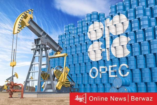 Opec - أوبك تعلن إرتفاع سعر النفط الخام إلى 54.76 دولار للبرميل
